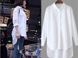2015新春款长袖女唐嫣明星同款白色百搭宽松简约不规则中长女衬衫