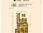 【整租】房东诚心出租世纪中央城豪华三房双地铁口