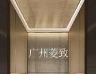 东莞房地产电梯装潢合作商