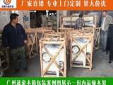 广州电器上门打木箱木架