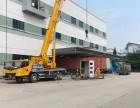 珠海市专业工厂搬迁大型设备运输公司