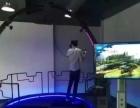 较新VR科技科普展览道具惊险VR空中救猫