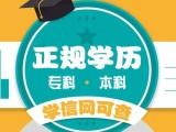 2019年湖南株洲成考专升本专业推荐