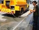 北戴河专业市政管道清淤抽污水污水处理厂污水池清理高压清洗