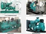 东莞柴油发电机组出租200千瓦康明斯发电机出租