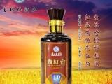 贵红台10年 贵州茅台镇酱香型白酒53度500ml