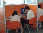 板式办公家具厂家 天津员工工位图片 唐山办公椅十大品牌