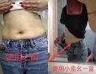安全有效的减肥方法 小蛮幺减肥怎么样