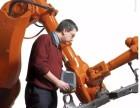 广东那里有学习机器人技术的? 学完了能找到工作吗?