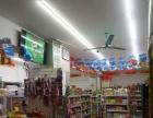 清石广场 株化生活区五年芙蓉兴盛超市转让