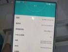 华为新款Nova手机4+64G配置