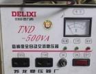 买一送一华宇全自动稳压器空调稳压器10000W
