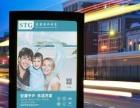 STG斯蒂格为何占据净水器十大品牌之位