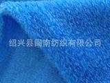 厂家供应粘扣布魔术布起毛布毛圈布医疗器械公司粘扣布
