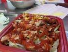 烤肉拌饭济南加盟教配方腌料