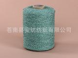 新款环保材料棉纱棉线 棉绳 合股花色线纱 可定制量大优惠