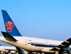 南方航空公司 南方航空公司加盟招商