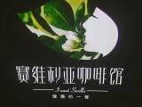咖啡店投影灯 酒吧投影灯 logo灯片制作