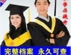 大亚湾国家开放大学专科 专升本招生简章