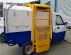 电动挂桶垃圾车生产厂家 电动垃圾车价格