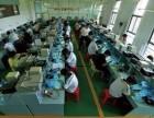 云南专业手机维修技工培训,昆明专业维修手机培训