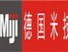 米技橱柜加盟