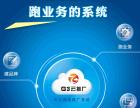 潮州习羽传媒品牌推广公司-省心省力帮您轻松搞定
