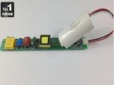 节能改造感应灯管微波雷达感应电源 灯管感应电源 微波感应电源