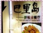 人气巴厘岛488平餐厅出售,清盘价1.8万/平
