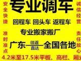 东莞东城到太原市物流专线送货上门