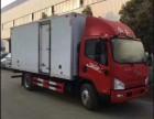东莞解放龙V海鲜冷藏车189马力药品冷藏车厂家直销