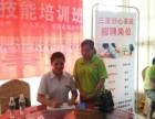 三亚舒心保洁在海南省职业技能大赛再得奖