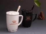 欧式牛奶杯带盖勺马克杯创意情侣杯子陶瓷杯 个性简约水杯