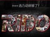 深圳光明新区品牌健身器材跑步机专卖店