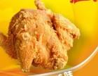 枣庄鲜榨果汁鸡排炸鸡汉堡培训在哪里