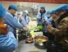 小吃加盟 有着十年餐饮管理经验模式 小吃餐饮盈利空间大