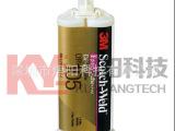 供应3m胶水,DP105,3mDP105助粘剂 医用胶水