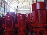 防城港室内消火栓泵 均匀旋转