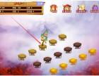 福禄仙岛拆分理财游戏系统APP开发
