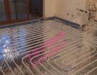 无锡装地暖要用什么地板合适 地砖好还是地板好