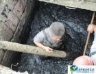 奉贤区南桥管道疏通一高压管道清洗一化粪池清理