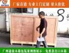 广州海珠区怡乐路打木架价格
