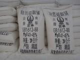 輕質碳酸鎂高林牌