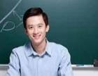 沈阳初高中英语家教15节课彻底解决考试疑难杂症