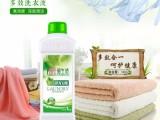 苏州绿叶洗衣液怎么样,多少钱一瓶,绿叶爱生活如何代理加盟