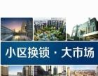 万元起步 做县/区代理 独份生意 市场大的好项目