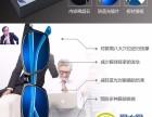 ar科技手机眼镜石家庄爱大爱防蓝光,玉溪市微商创业联盟