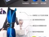 爱大爱眼镜怎么代理加盟,锦州市真正的