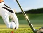 不记名高尔夫练习卡北京上海全国练习场通用2999元