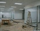 大興區舊房粉刷舊房改造